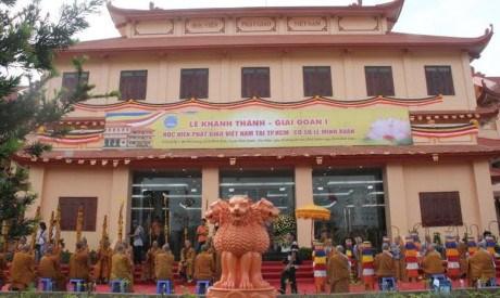 Inauguration de l'Institut de bouddhisme du Vietnam d'Ho Chi Minh-Ville hinh anh 1