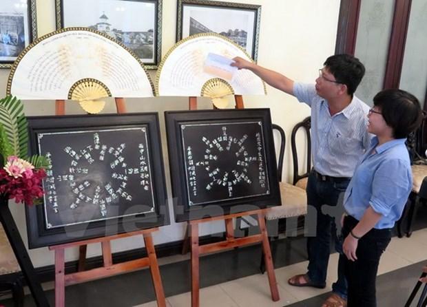 Deux patrimoines vietnamiens au registre