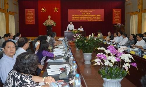 Promotion de l'investissement dans les localites du Nord-Est hinh anh 1