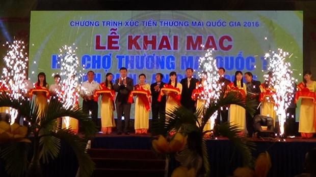 La 10e foire commerciale internationale de Tinh Bien-An Giang hinh anh 1