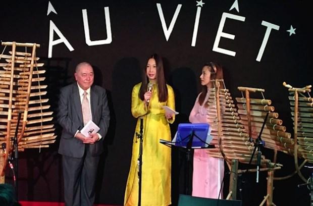 L'Association Au Viet voit le jour en France hinh anh 1