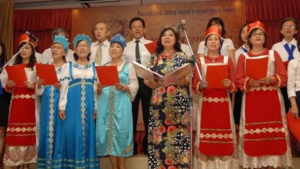 Le Vietnam accueille la Semaine de la langue russe hinh anh 1