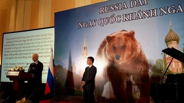 Celebration de la Fete nationale de la Russie a Hanoi hinh anh 1