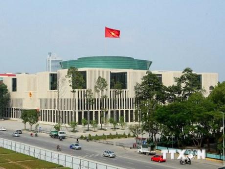 Bibliotheque de l'AN : le Vietnam etudie des experiences japonaises hinh anh 1