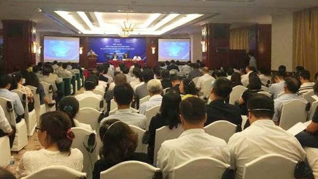 Binh Dinh salue les entreprises taiwanaises hinh anh 1