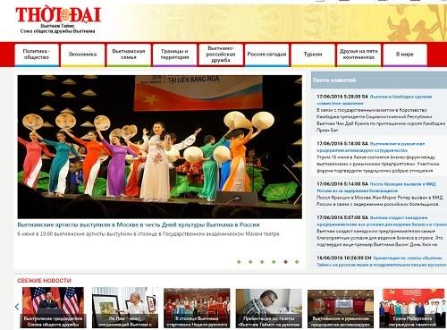 La version russe du journal Thoi Dai en ligne voit le jour hinh anh 1