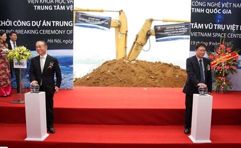 Le Vietnam, une destination de choix pour developper les technologies spatiales hinh anh 3