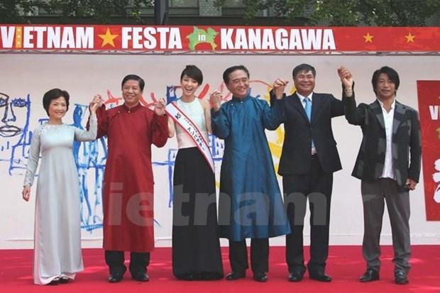 Bientot la 2e fete du Vietnam a Kanagawa (Japon) hinh anh 1