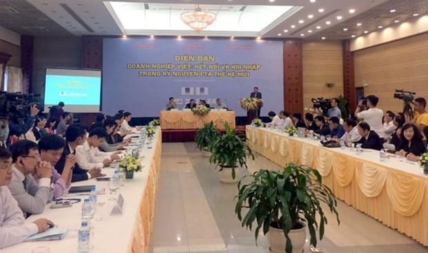 Les entreprises vietnamiennes doivent cooperer pour etre plus competitives hinh anh 1