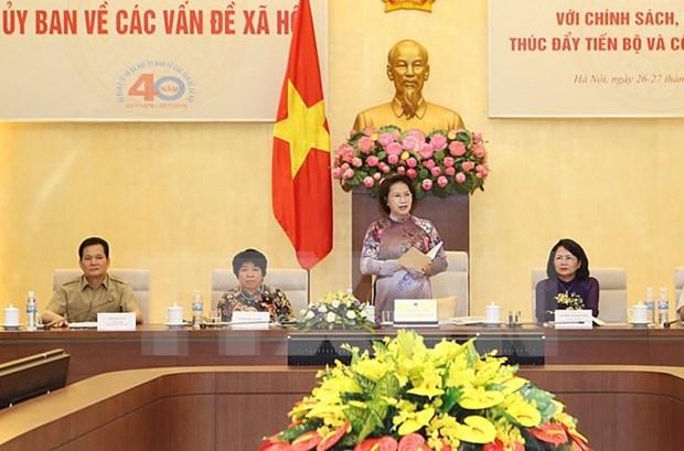 Seminaire sur les 40 ans de la Commission des affaires sociales de l'AN hinh anh 1