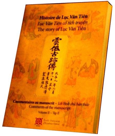 «Histoire de Luc Van Tien », la redecouverte hinh anh 1