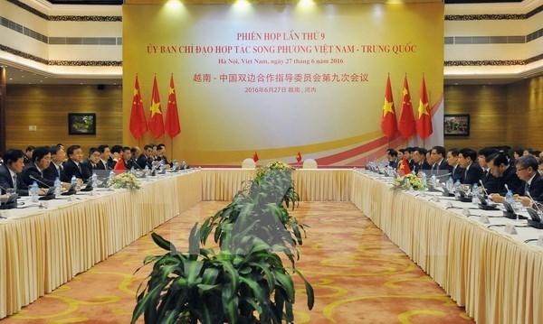 Des dirigeants vietnamiens rencontrent le conseiller d'Etat chinois Yang Jiechi hinh anh 2