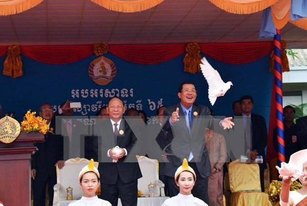 Le Parti du Peuple cambodgien commemore sa fondation hinh anh 1