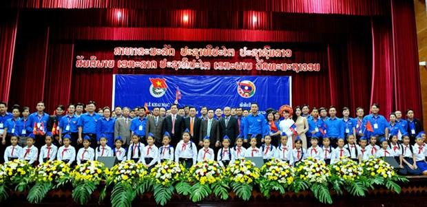 Rencontre d'amitie entre jeunes Vietnam-Laos 2016 a Savannakhet hinh anh 1