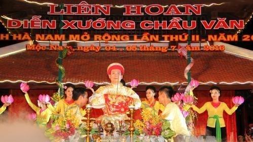 Preservation du patrimoine culturel «chau van» hinh anh 1