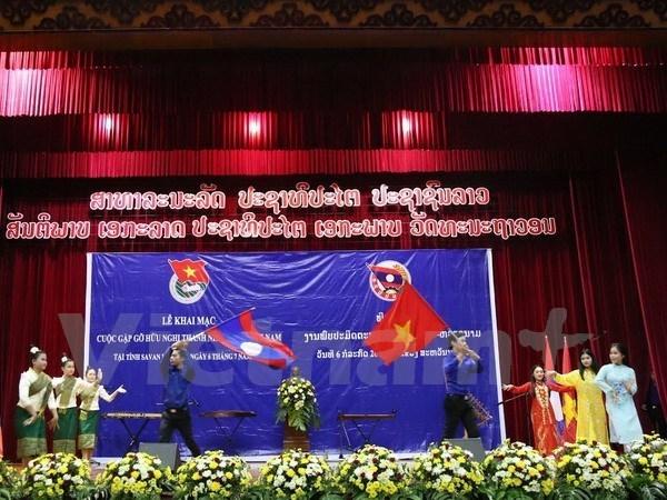Vietnam-Laos : les jeunes promeuvent la creativite et l'esprit start-up hinh anh 1