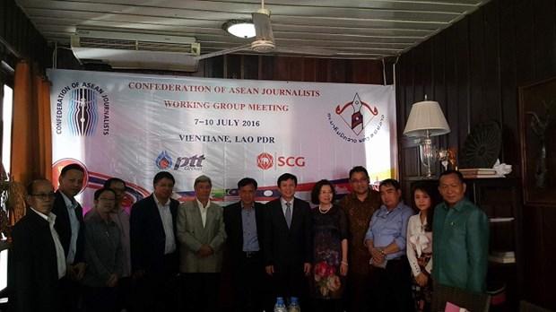 Le Vietnam a la reunion du groupe d'action de la Confederation des journalistes de l'ASEAN hinh anh 1