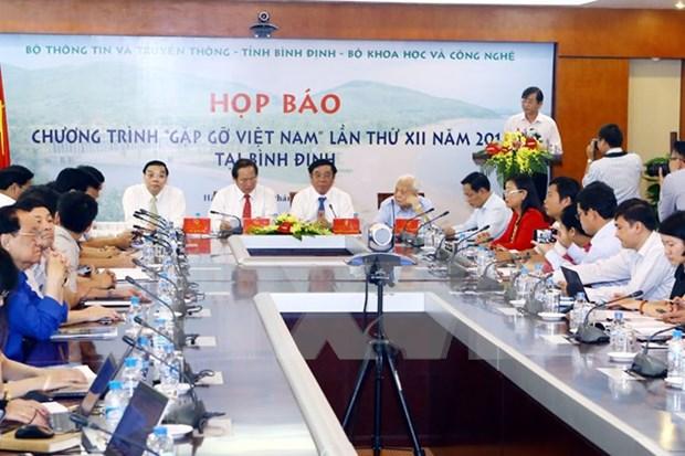 Rencontres du Vietnam : cloture du colloque sur les sciences fondamentales hinh anh 1