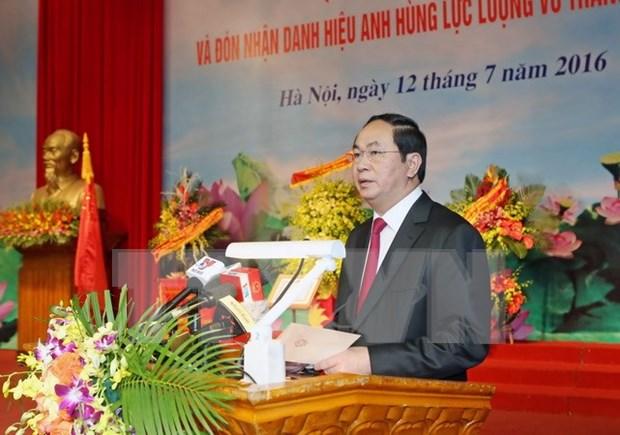 Celebration des 70 ans de la securite populaire du Vietnam hinh anh 1