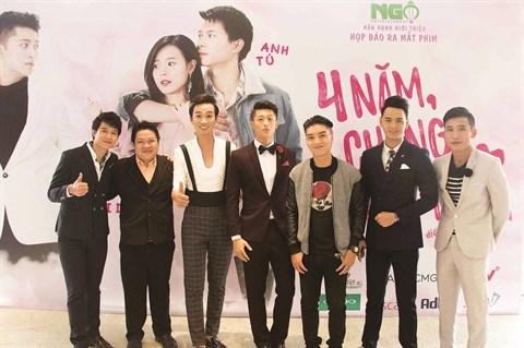 Les films vietnamiens a la conquete des salles obscures hinh anh 4