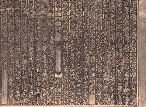 Les tablettes en bois de l'ecole Phuc Giang, un heritage inestimable hinh anh 2