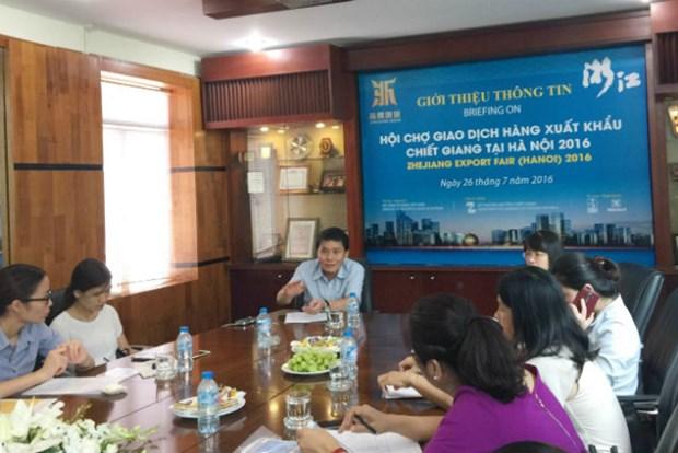 La foire des produits d'export du Zhejiang demarre en aout a Hanoi hinh anh 1