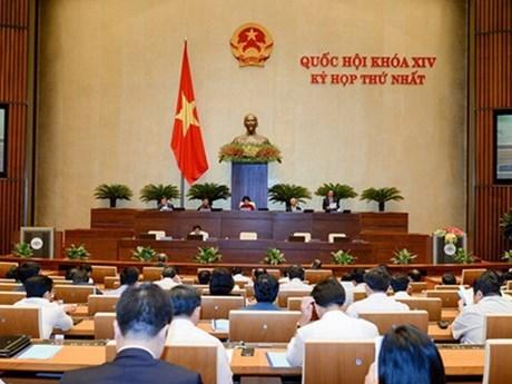 La premiere session de l'AN de la XIVe legislature est couronnee de succes hinh anh 1