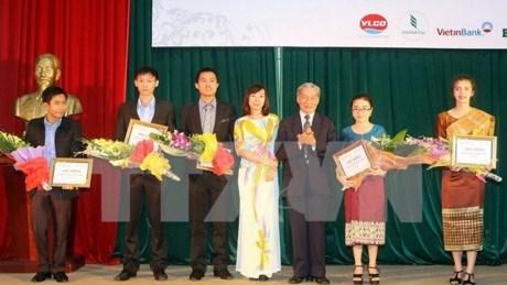 Thua Thien-Hue et Champassak (Laos) renforcent leur cooperation dans la formation hinh anh 1
