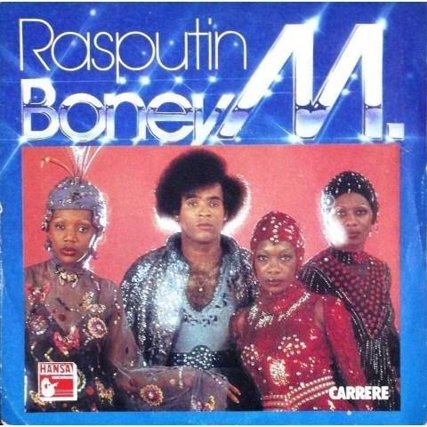 Boney M et un membre de Smokie a Hanoi hinh anh 1
