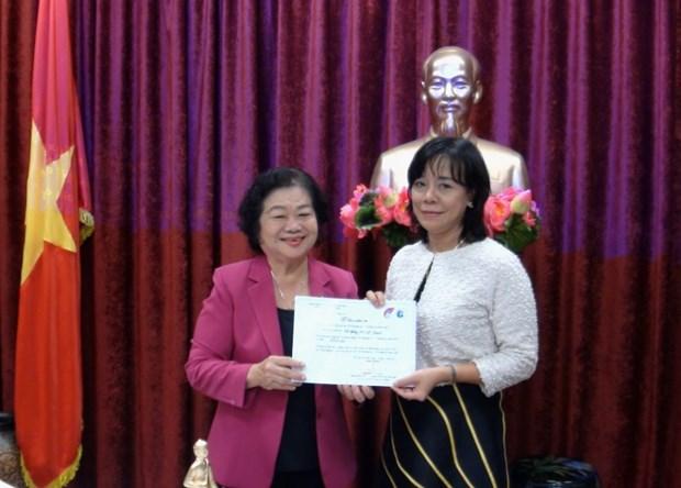 L'ex-vice-presidente Truong My Hoa en visite en Slovaquie hinh anh 1