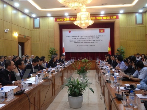 L'Initiative commune Vietnam-Japon contribue a ameliorer l'environnement de l'investissement hinh anh 1
