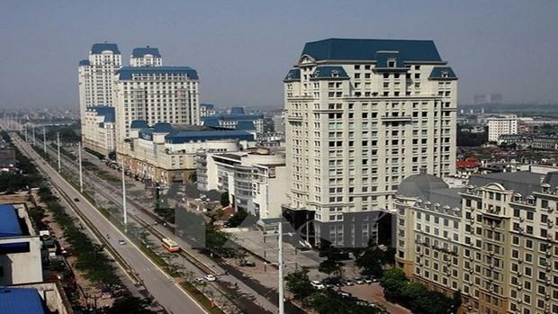 Seminaire sur l'initiative de developpement durable des cites a Quang Nam hinh anh 1