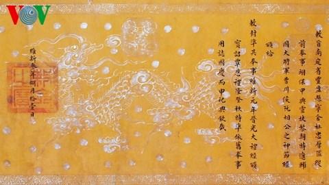 Thua Thien-Hue : numerisation des documents en Han Nom hinh anh 1