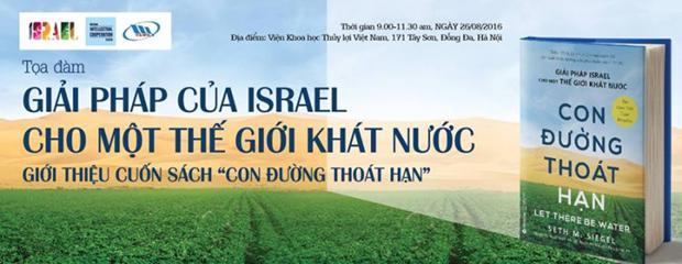 Israel partage d'experiences dans l'economie des ressources d'eau hinh anh 1
