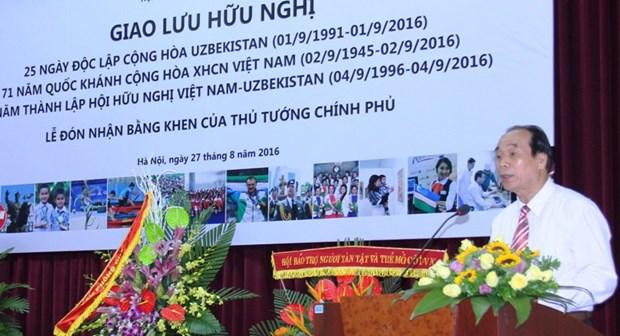 La Journee de l'Independance de l'Ouzbekistan fetee a Hanoi hinh anh 1