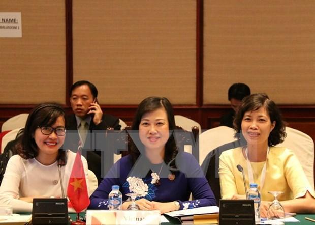 Le Vietnam a la conference du Conseil de la Communaute socio-culturelle de l'ASEAN hinh anh 1