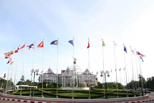 Sommets de l'ASEAN : le Laos annonce le contenu des discussions hinh anh 3