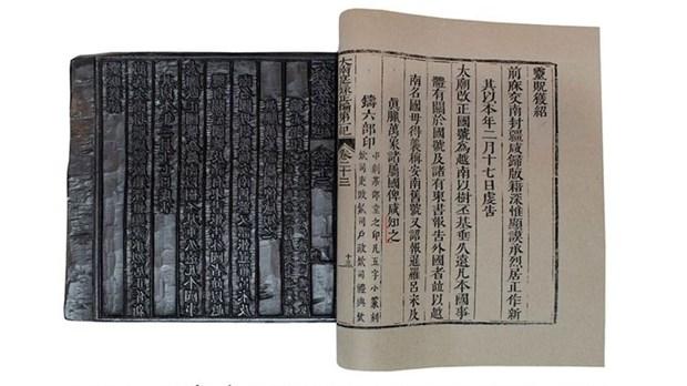 Hue: exposition sur les noms et capitales du Vietnam a travers l'histoire hinh anh 1