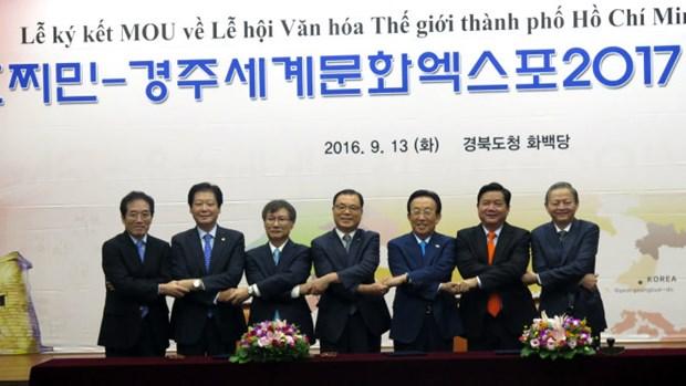 Ho Chi Minh-Ville va accueillir la World Culture Expo 2017 hinh anh 1