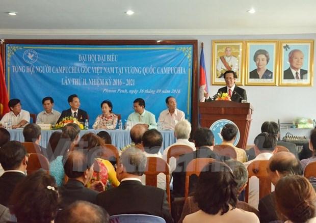 Le 2e Congres des Cambodgiens d'origine vietnamienne hinh anh 1