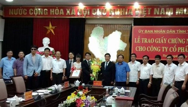 Thai Nguyen remet la licence d'investissement a un projet sud-coreen hinh anh 1