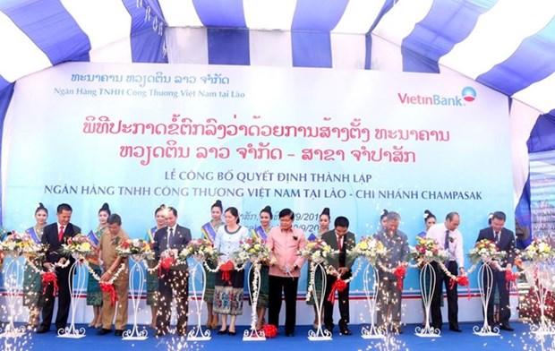Vietinbank Laos inaugure une succursale a Champassak hinh anh 1