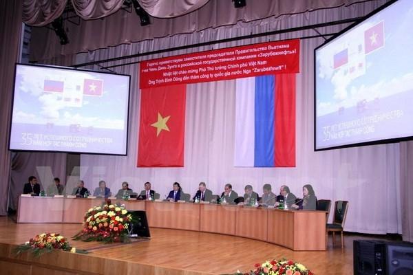 Le Vietnam cree des conditions optimales pour les investisseurs etrangers dans le petrole hinh anh 1