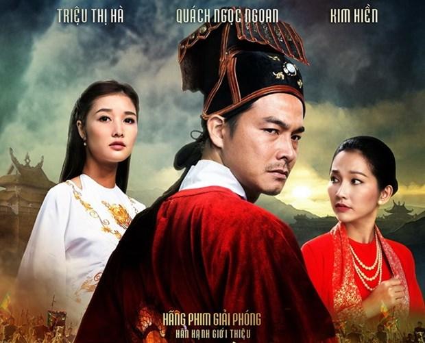 Ouverture de la Semaine du film de l'ASEAN en Chine hinh anh 1