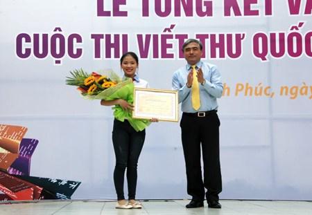Une eleve vietnamienne gagne le 45e concours de compositions epistolaires de l'UPU hinh anh 1