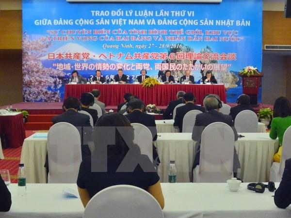 Echange theorique entre les Partis communistes vietnamien et japonais hinh anh 1