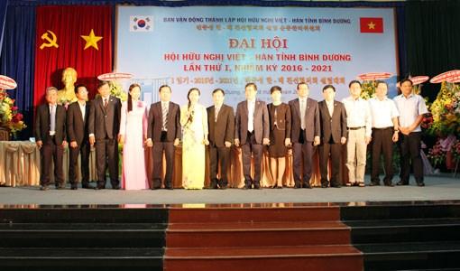 Promotion de l'amitie Vietnam- Republique de Coree hinh anh 1