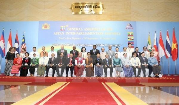 Message du president du Vietnam a l'AIPA 37 hinh anh 1