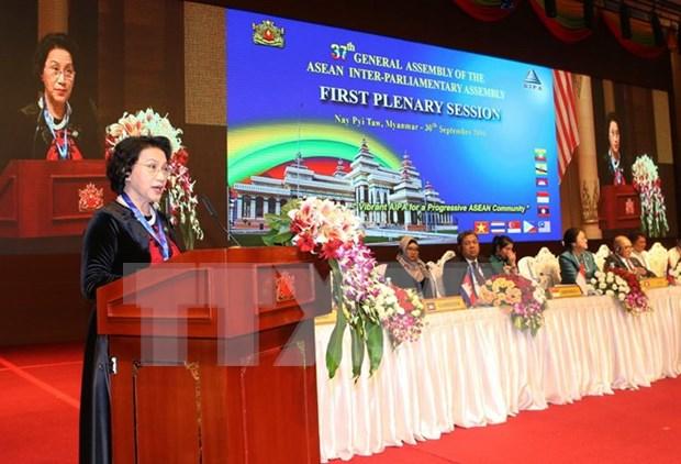AIPA-37: Nguyen Thi Kim Ngan a la premiere session pleniere de l'Assemblee generale hinh anh 1
