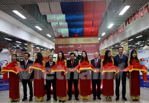 Ho Chi Minh-Ville presente ses produits en Russie hinh anh 1
